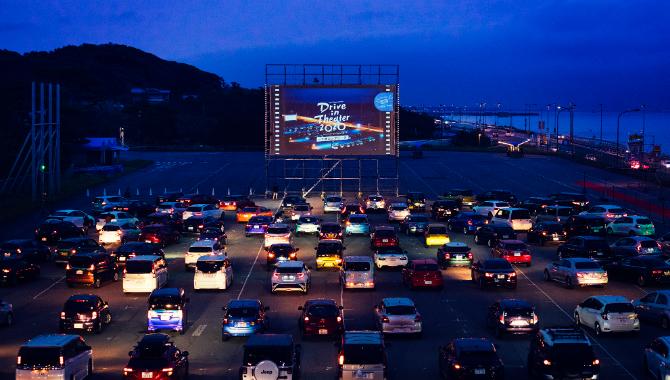 東京 タワー ドライブ イン シアター