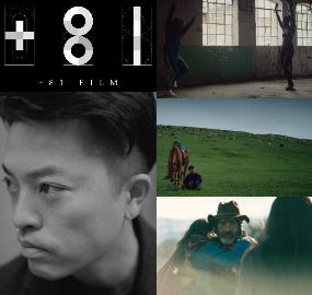 柿本ケンサクが挑戦、世界の監督とリモートでつくるショートフィルムとは?