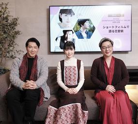 ブリリア ショートショートシアター オンライン3周年イベント 小川紗良さん、ジェーン・スーさんが別所哲也と「映画×恋愛」を語る